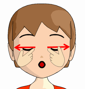 目頭からこめかみへのマッサージ方法