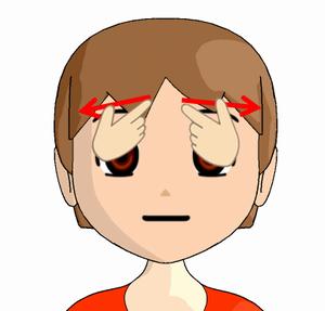 額の中心からこめかみへのマッサージ方法