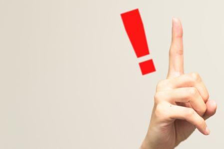 便秘のツボ押し解消法の注意点を示す写真