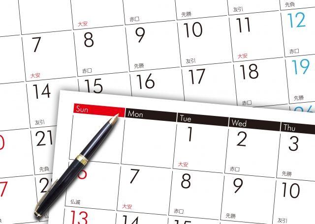 毛穴パックを利用する頻度をチェックするカレンダーの写真