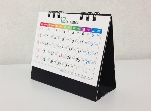 ホホバオイルを使う頻度を紹介するカレンダーの写真