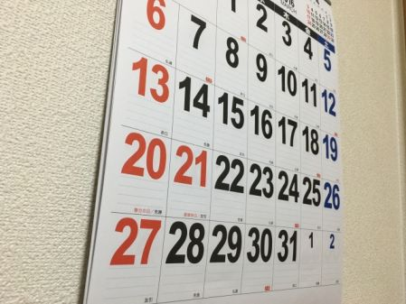1週間、2週間のカレンダーの写真