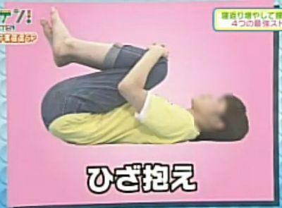 ひざ抱えのポーズの写真