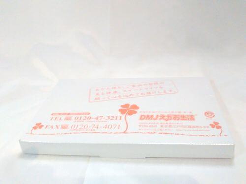 テアニン快眠粒のパッケージの裏側の写真